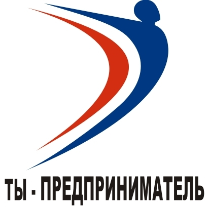 Логотип: Ты предприниматель