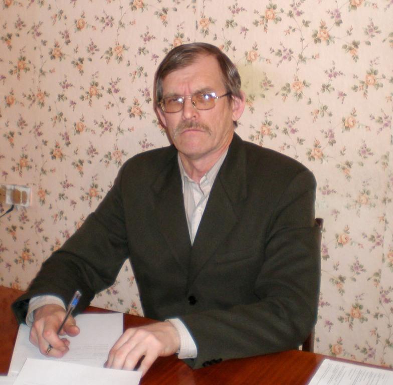 Начальник отдела ЖКХ,газового хозяйства, транспорта и связи
